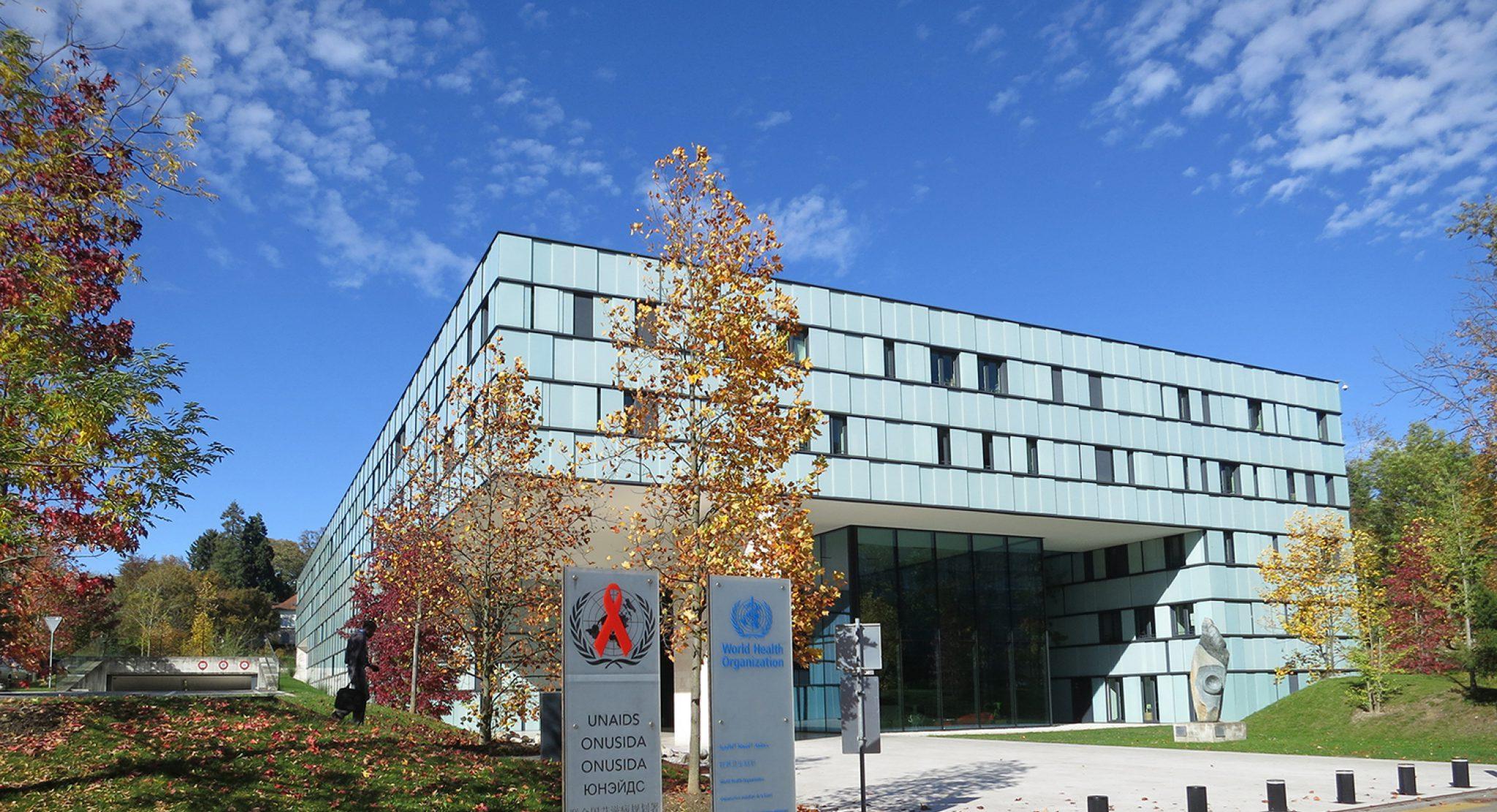 Unaids Building Geneva