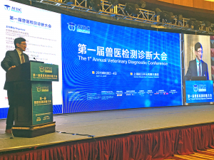 Annual Diagnostic Conference China Opening Session