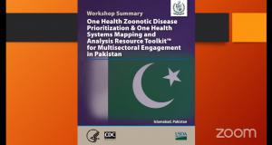 Pakistan Outreach Dr  M  Usman Zaheer Session